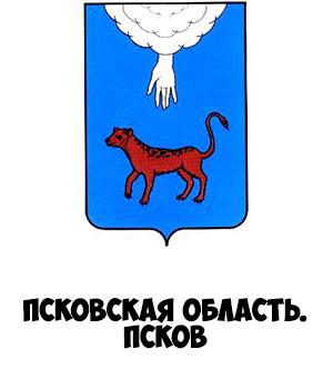 Гербы городов России картинки с названиями - подборка 46