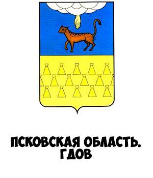 Гербы городов России картинки с названиями - подборка 48