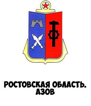Гербы городов России картинки с названиями - подборка 50