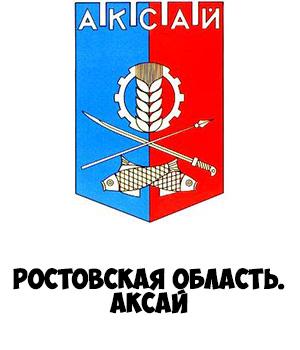 Гербы городов России картинки с названиями - подборка 51