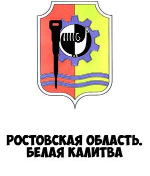 Гербы городов России картинки с названиями - подборка 53