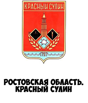 Гербы городов России картинки с названиями - подборка 54