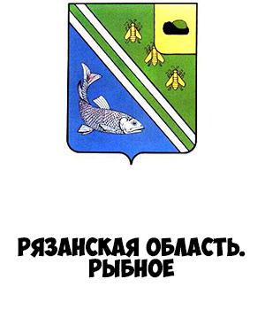 Гербы городов России картинки с названиями - подборка 59