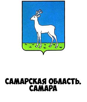 Гербы городов России картинки с названиями - подборка 61