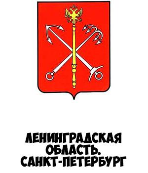Гербы городов России картинки с названиями - подборка 64