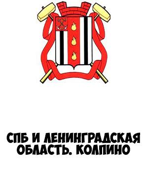 Гербы городов России картинки с названиями - подборка 65