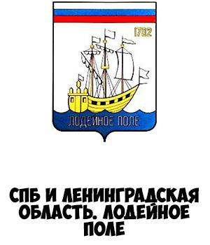 Гербы городов России картинки с названиями - подборка 66