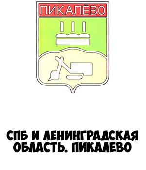 Гербы городов России картинки с названиями - подборка 69