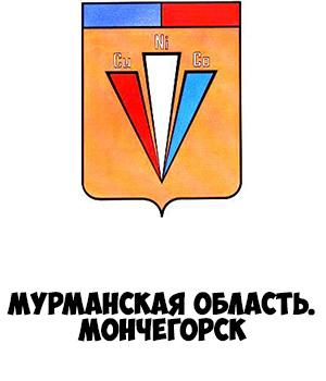 Гербы городов России картинки с названиями - подборка 7