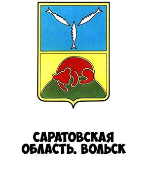 Гербы городов России картинки с названиями - подборка 74