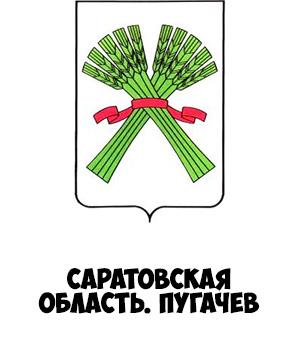 Гербы городов России картинки с названиями - подборка 75