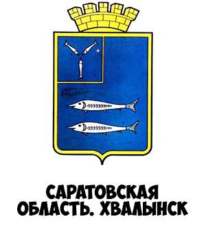 Гербы городов России картинки с названиями - подборка 76