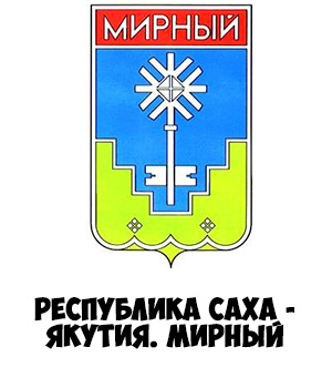 Гербы городов России картинки с названиями - подборка 80