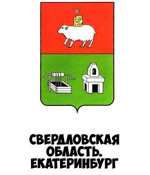 Гербы городов России картинки с названиями - подборка 84