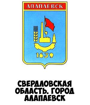 Гербы городов России картинки с названиями - подборка 85
