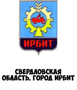 Гербы городов России картинки с названиями - подборка 86