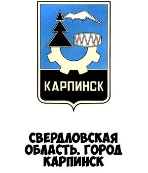 Гербы городов России картинки с названиями - подборка 89