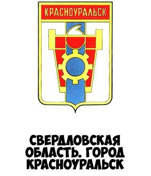 Гербы городов России картинки с названиями - подборка 91