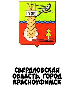 Гербы городов России картинки с названиями - подборка 92