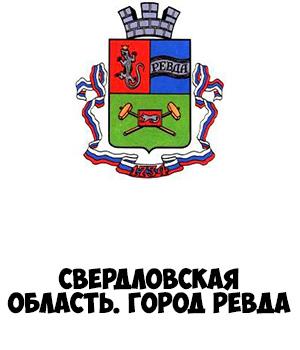 Гербы городов России картинки с названиями - подборка 94
