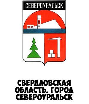Гербы городов России картинки с названиями - подборка 95