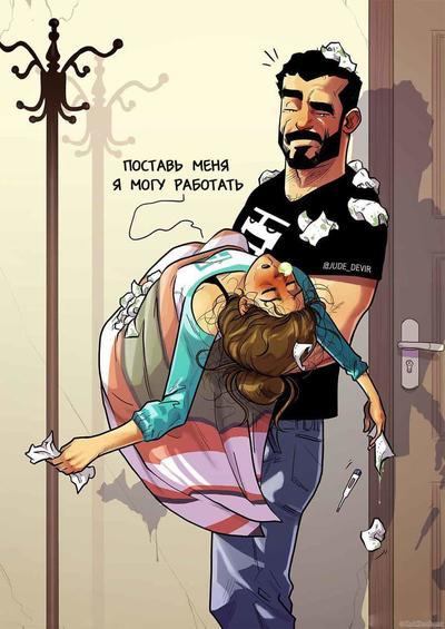 Забавные комиксы Иегуды Ади Девира про его веселую жизнь с супругой 10