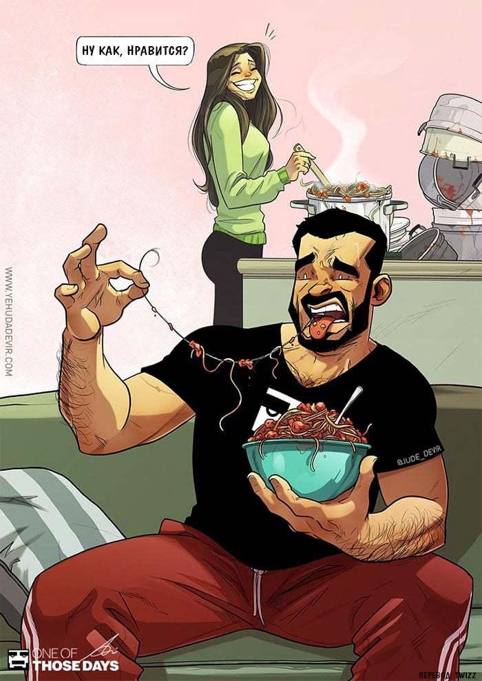 Забавные комиксы Иегуды Ади Девира про его веселую жизнь с супругой 12