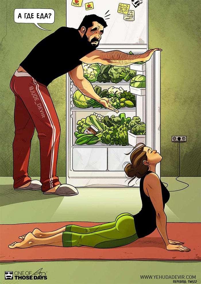 Забавные комиксы Иегуды Ади Девира про его веселую жизнь с супругой 13