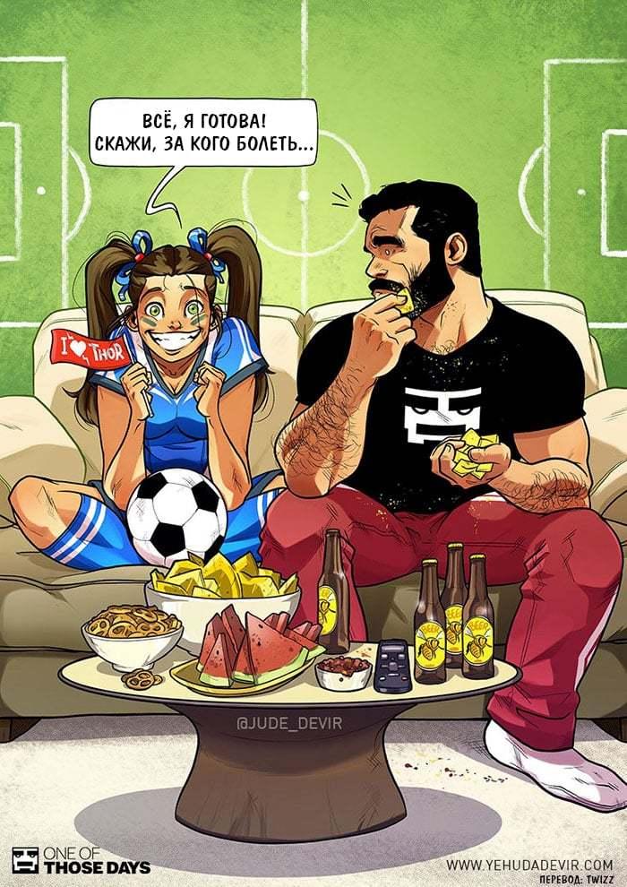 Забавные комиксы Иегуды Ади Девира про его веселую жизнь с супругой 2