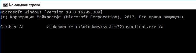 Как отключить автоматическое обновление Windows 10 - пошаговая инструкция 1