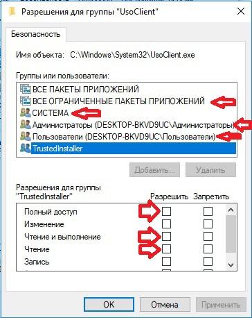 Как отключить автоматическое обновление Windows 10 - пошаговая инструкция 3