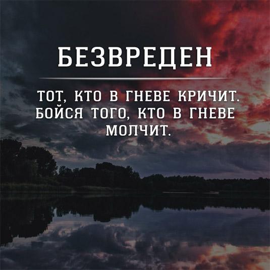 Красивые статусы и цитаты про боль души, про душевную боль - сборка 5