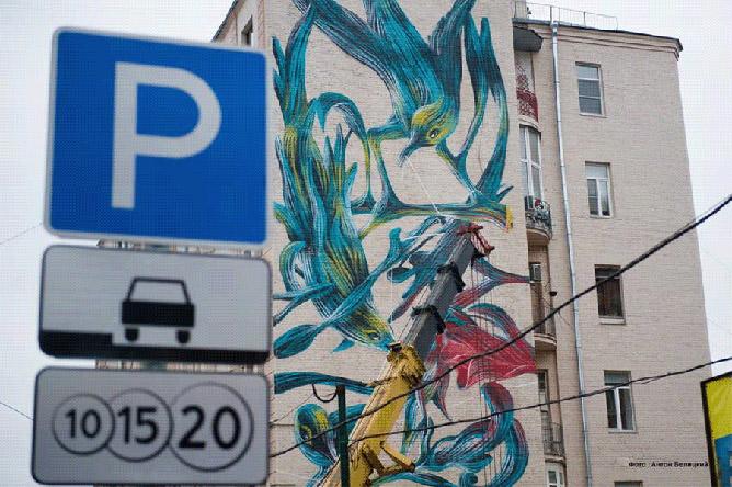 Крутые стрит-арт граффити, картинки граффити - прикольная сборка 11