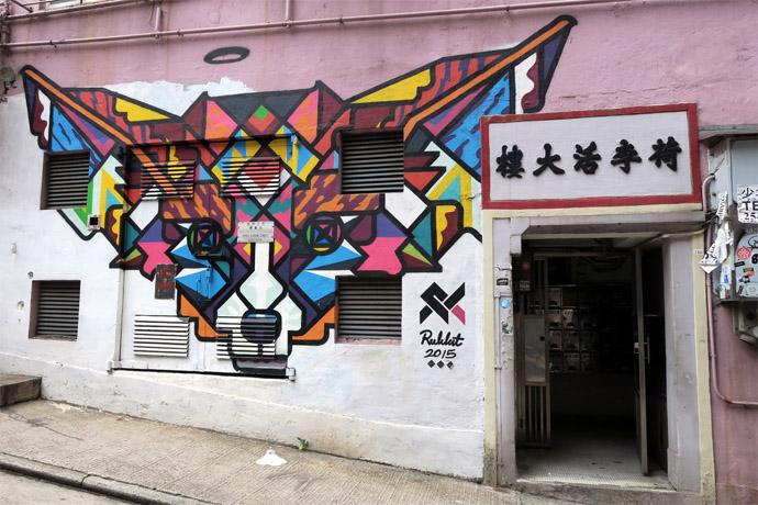 Крутые стрит-арт граффити, картинки граффити - прикольная сборка 24