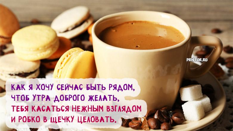 Поздравляю картинки, картинка с добрым утром мой милый