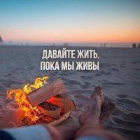 Смешные и прикольные картинки про отпуск и отдых - сборка 14