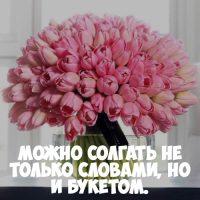 Интересные и красивые цитаты про цветы, растения - подборка 7