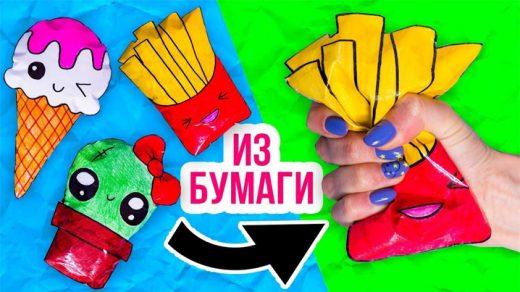 Как сделать сквиши из бумаги своими руками - 2 лучших способа, видео 1