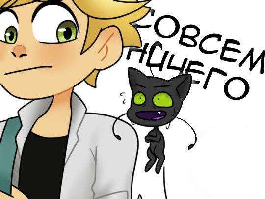 Красивые и милые комиксы из мультсериала Леди Баг и Супер Кот 8