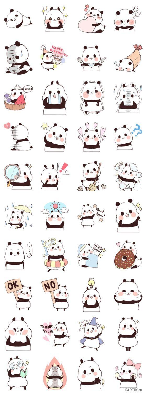 Няшные и милые картинки, рисунки для срисовки в личный дневник 3