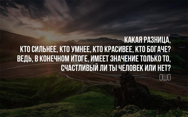 Умные картинки с кавказскими с мыслями