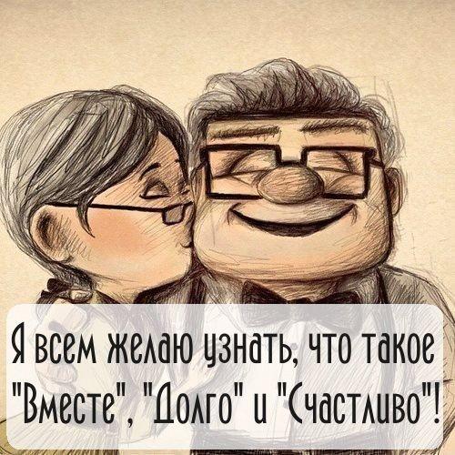 Красивые и милые картинки о любви и нежности - подборка (20 фото) 12