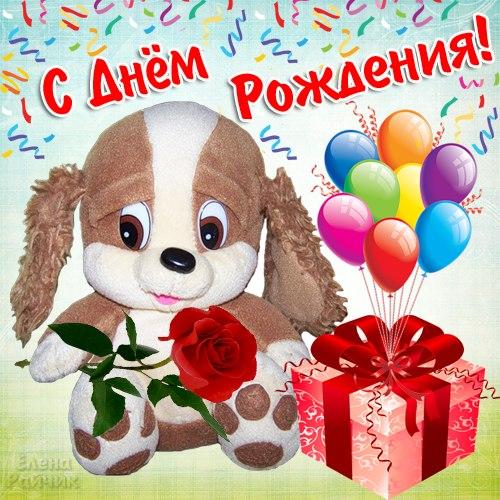 Красивые открытки и картинки с Днем Рождения внуку - подборка 4