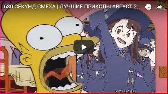 Подборка ржачных и прикольные видео роликов до слез - №130