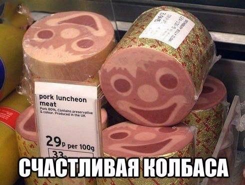 Самые смешные картинки в мире, чтобы посмеяться - подборка №84 11