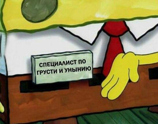 Смешные картинки про Губку Боба из мультфильма - подборка 4