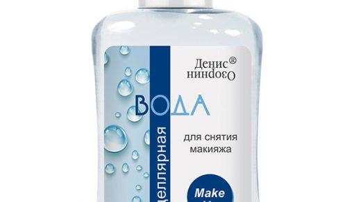 Что такое мицеллярная вода для кожи лица, её польза и действие 1