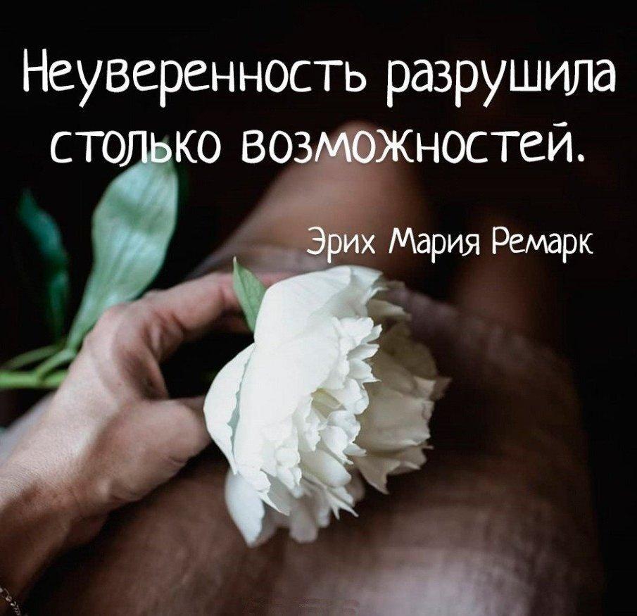 Интересные цитаты про любовь между женщиной и мужчиной - сборка 10