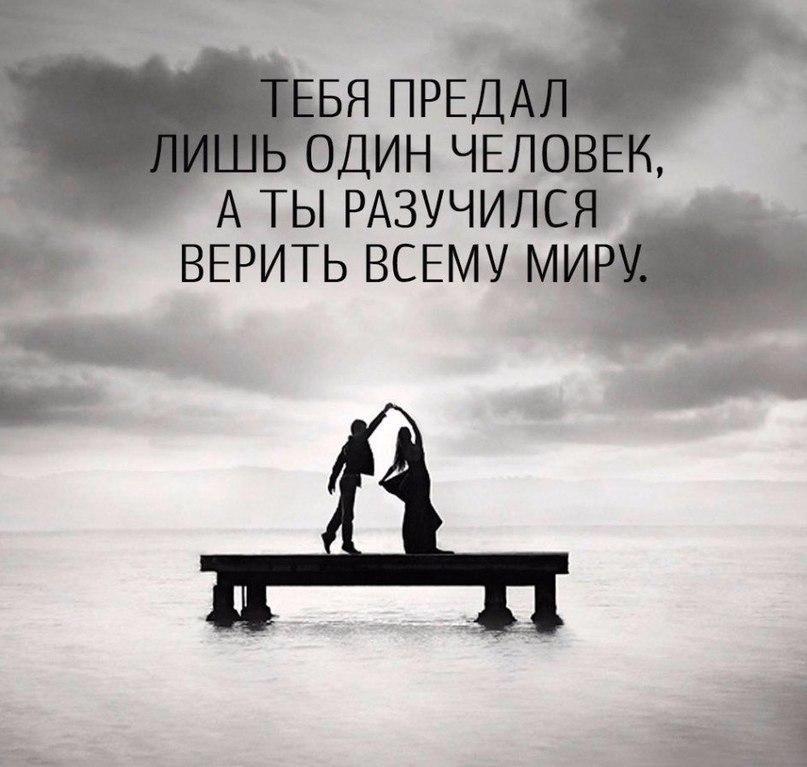 Интересные цитаты про любовь между женщиной и мужчиной - сборка 5