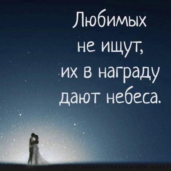 Интересные цитаты про любовь между женщиной и мужчиной - сборка 6